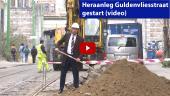 Heraanleg Guldenvliesstraat gestart Berchem TV