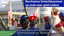 Berchemse Sinterklaasstoet op zoek naar geld Berchem TV
