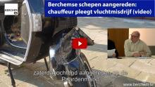 Berchemse schepen Janick Doré aangereden: chauffeur pleegt vluchtmisdrijf De Ketel Berchem TV