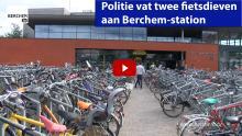BERCHEM – Dinsdagnacht hadden een man en een vrouw bijzondere interesse voor de fietsen aan Berchem-station. Ze waren daar zonder fietsen aangekomen maar verlieten de plaats met een paar fietszakken en twee fietsen in de hand.  Betonschaar De politie werd verwittigd en hield de twee ter plaatse staande. Ze bleken in het bezit van een betonschaar.  Gearresteerd De twee fietsen en de betonschaar werden in beslag genomen. De man en de vrouw van elk 50 jaar werden gearresteerd.